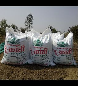 Organic Bio Fertilizers in Pune - Manufacturers and Suppliers India