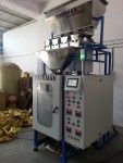 Wafers Pouch Packing Machine