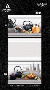 Kitchen Wall Tiles 300x 450 Mm (12'x18')
