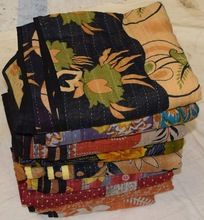 Throw Kantha Quilt