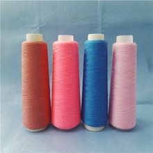 Color Polyester Textile Yarn