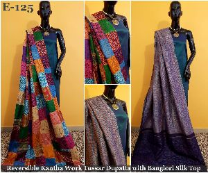 0c25c6f25d Silk Dress Materials in West Bengal - Manufacturers and Suppliers India