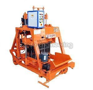 650mm Three Phase Single Vibrator Concrete Block Making Machine