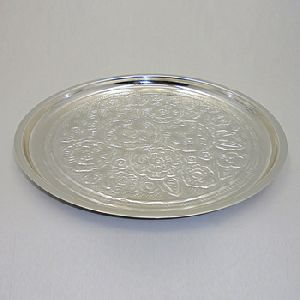 Silver Plated Iron Round Serving Plates