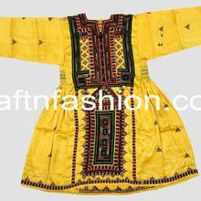 Handmade Balochi Kuchi Dress