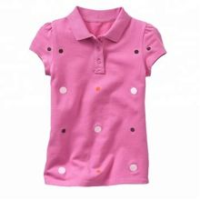 Embroidered Puff Sleeve Polo Shirt