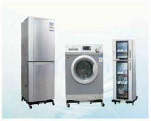 Adjustable Washing Machine Trolleys