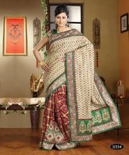 Peach Nylon Silk Traditional Party Wear Saree
