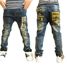 Denim Kids Stylish Jeans