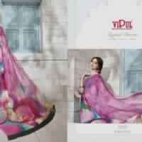 Synthetic Printed Saree