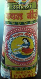Indian Bidi
