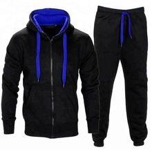 Cotton Track Suit For Men