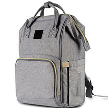 Diaper Bag Multi-function Waterproof Travel Backpack Nappy Bag