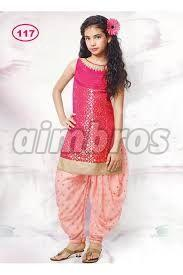 Girls Kids Garments