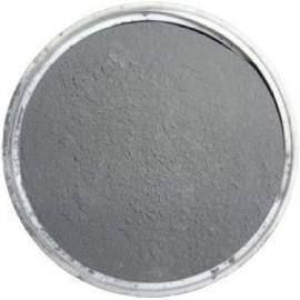 Pure Aluminium Powder