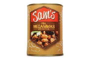 Sams Foul Medammas with Olive Oil