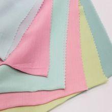 Viscose Modal Fabric