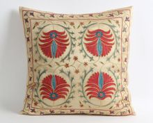 Embroidered Throw Pillow Case