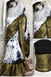 Party Wear Fancy Saree