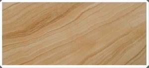 Teak Wood Brown Granite