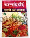 Punjabi Chhole Masala