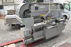 Bq450 4 Clamp Perfect Binding Machine