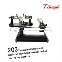 Stringing Machine - Manufacturers, Suppliers & Exporters in