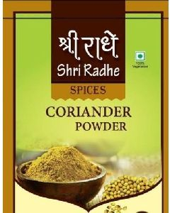 45gm Coriander Powder