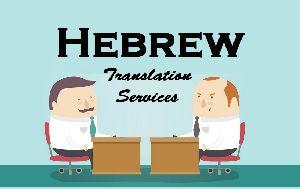 Hebrew Translation Services