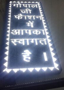 Outdoor Scrolling LED Display Boards