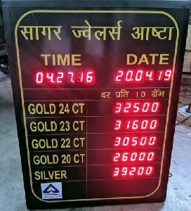 Jewellery Rate LED Display Board