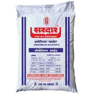 Sulfur Fertilizer