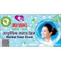 Ayruvedic Massage Cream