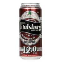 VITALSBERG EXTRA STRONG BEER 50CL CANNED 12% ALC