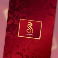 Corporate Brochure Designing Services