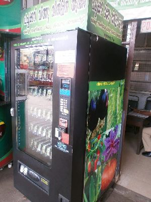 Seed Vending Machine