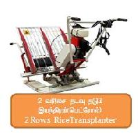 Rice Transplanter 2 Rows