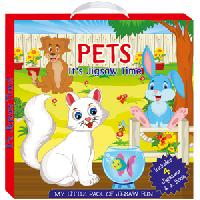 Pets My Little Pack of Jigsaw Puzzle