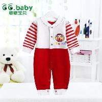 Newborn Baby Clothing