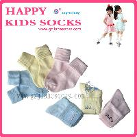 Pure Cotton Infant Socks