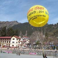 polio Inflatable Advertising Balloon