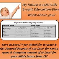 Children Higher Education Plan