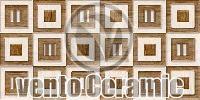 300X600 Wooden Series Wall Tiles