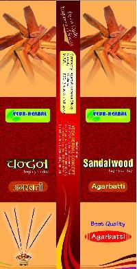 Sandalwood Agarbatti