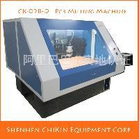 Pcb Milling Automation Machine