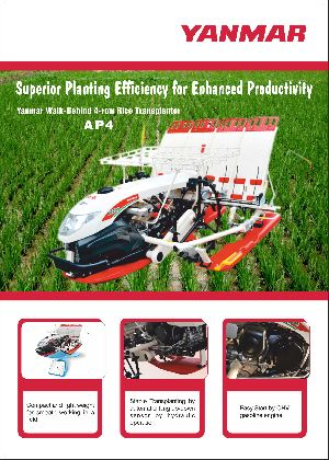 4 Row Yanmar Walk Behind Rice Transplanter
