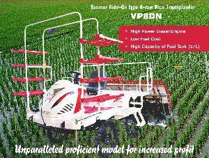 Yanmar 8 Row Ride Rice Transplanter