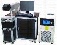 diode end pump laser marking machine