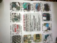 Importerd fir portable electric power tools
