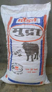 Mudra Pellets Buffalo Feed